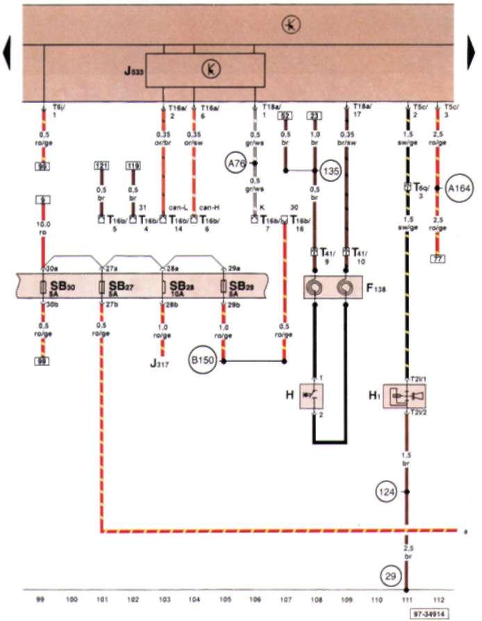 17.2.11 Диагностический интерфейс шины данных, диагностический разъем, реле звукового сигнала, держатель предохранителей, витая контактная пружина, выключатель звукового сигнала, звуковой сигнал