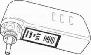 3.42.5 Указания по технике безопасности