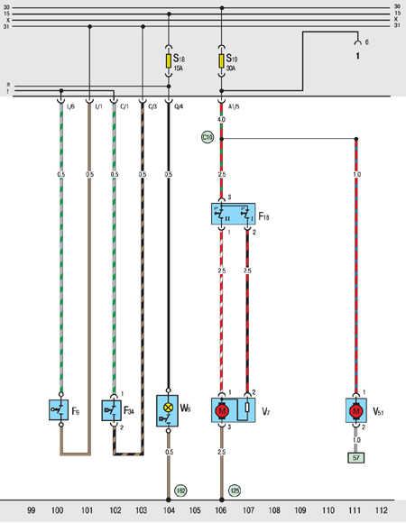 10.20.14 Вентилятор (150W, 250W) и дополнительный насос системы охлаждения