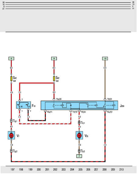 10.20.33 Дизель: вентиляторы системы охлаждения (2 х 350W)