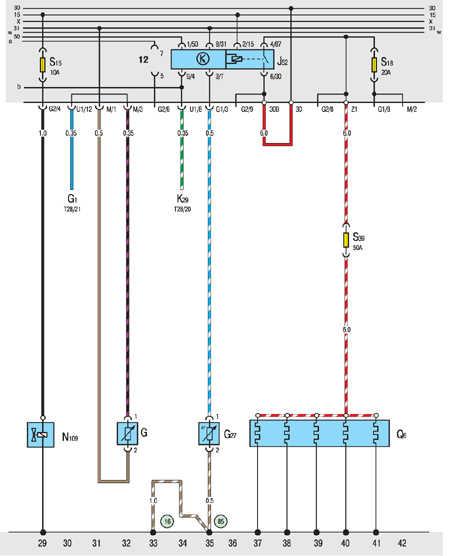 10.20.36 Дизель (АВВ): система предварительного подогрева, отсечка топлива